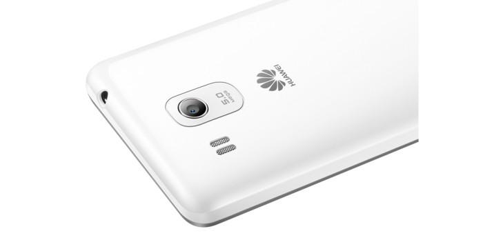Huawei-Ascend-G525-caratteristiche,-migliori-prezzi-e-specifiche-tecniche-3