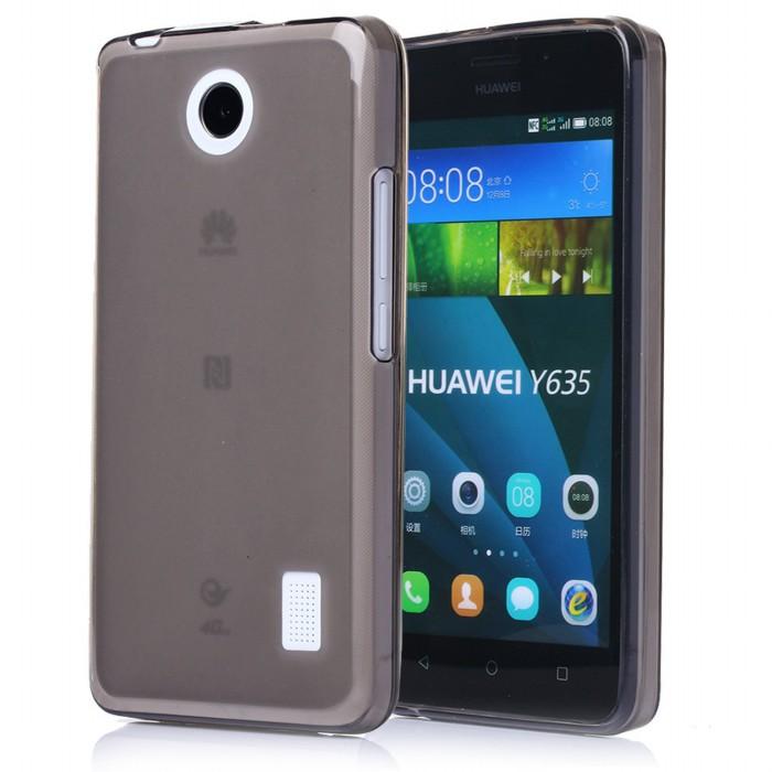 Le-migliori-5-cover-e-custodie-per-il-Huawei-Y635-su-Amazon-1