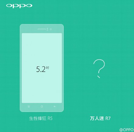 Oppo-R7-teaser_65