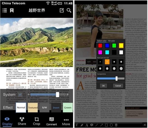 SmartQ Reader sottolineare PDF con Android
