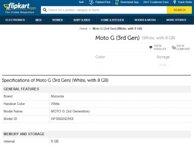 motorola_mobility_moto_g_gen_3_flipkart_listing