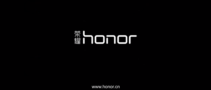 Teaser video Huawei Honor 7