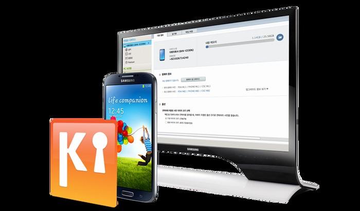Come collegare smartphone Samsung al computer con KIES