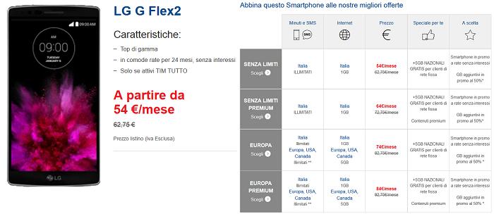 LG-G-Flex-2-design-rivoluzionario-e-chip-octa-core-anche-per-le-Aziende-e-Partita-IVA-5
