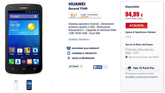 Huawei-Y540- caratterstiche,-migliori-prezzi-e-specifiche-tecniche-8