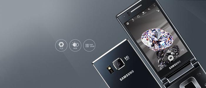 Samsung SM-G9198 ufficiale
