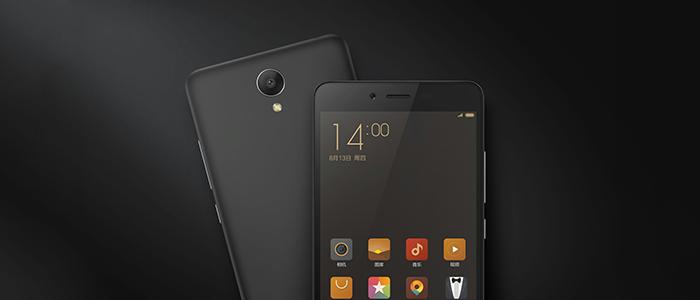 Xiaomi Redmi Note 2 Ufficiale