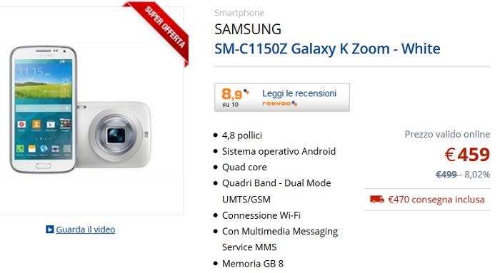 Samsung-Galaxy-K-Zoom-un-camera-phone-da-prendere-in-considerazione.-Ecco-le-offerte-6