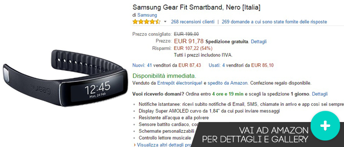 Samsung-Gear-Fit-migliori-offerte-21092015