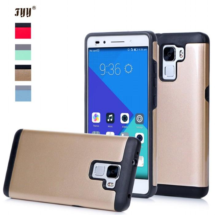 the latest e75e6 b30d7 Le migliori cover e custodie per il Huawei Honor 7 su Amazon