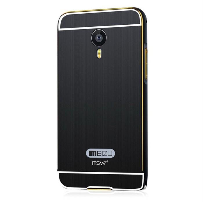 Le-migliori-cover-e-custodie-per-il-Meizu-MX4-su-Amazon-3