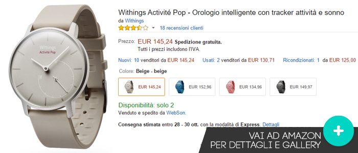 Offerte-Withings-Active-Pop-amazon-26102015