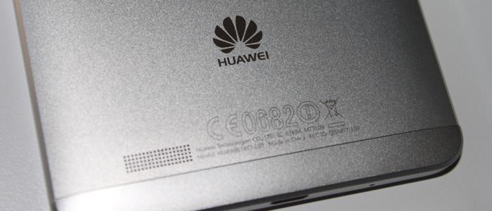 Huawei Mate 8 AnTuTu