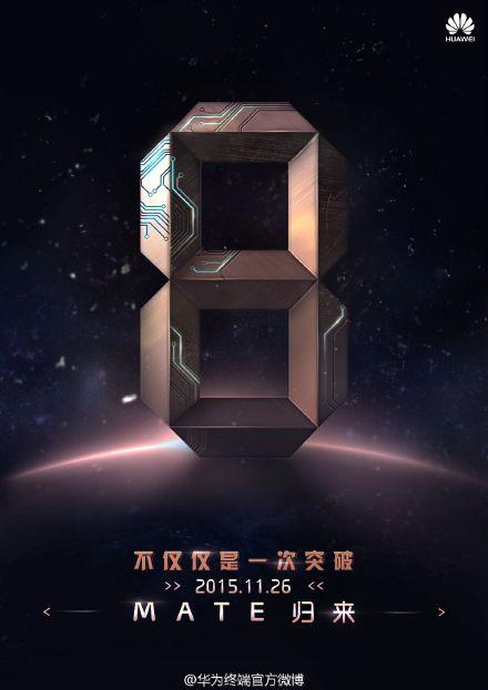 Huawei-Mate-8-teaser_1