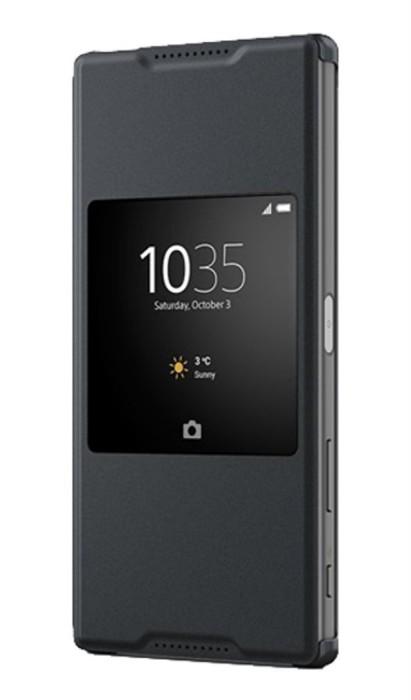 Le-migliori-cover-e-custodie-per-il-Sony-Xperia-Z5-su-Amazon-5