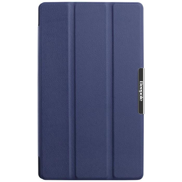 Le-migliori-cover-e-custodie-per-l'Asus-ZenPad-8.0-su-Amazon-1