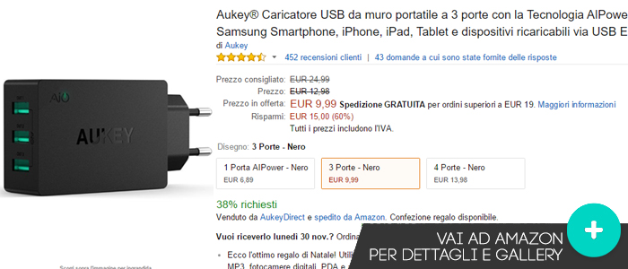 Offerte-Amazon-caricatore-USB-aukey-26112015