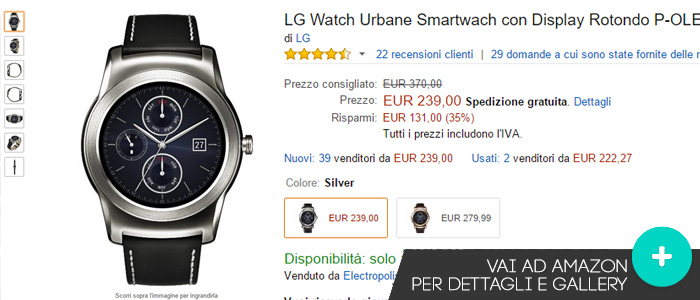 Offerte-LG-Watch-Urbane-Amazon-02112015
