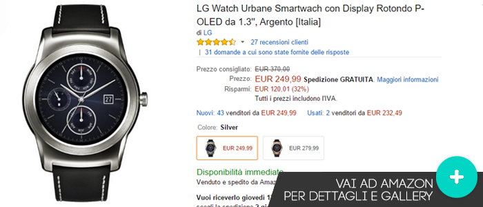 Offerte-LG-Watch-Urbane-Amazon