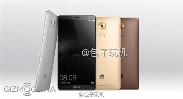 Huawei Mate 8 nuovi render