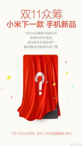 Teaser Xiaomi Redmi 2 Pro