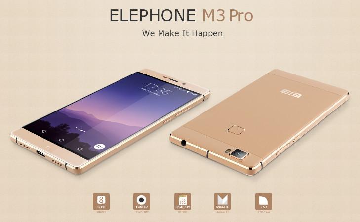 Elephone-M3-M3-Pro-3