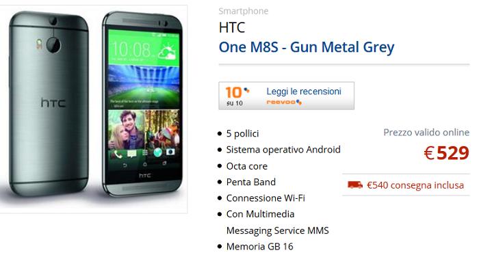 HTC-One-M8s-i-migliori-prezzi-on-line-sullo-smartphone-con-doppia-fotocamera-5