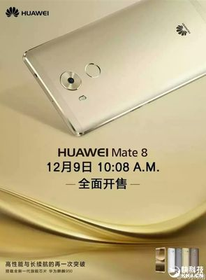 Huawei-Mate-8-9-Dicembre