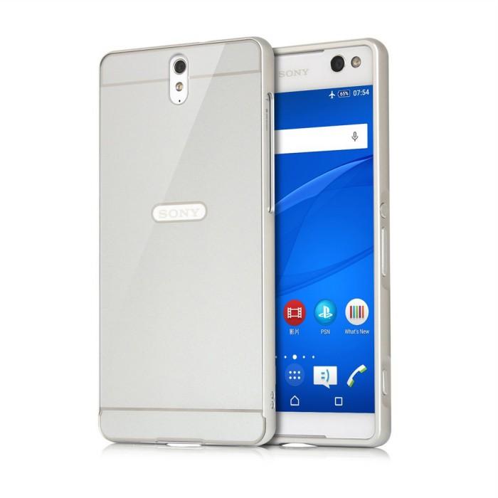 Le-migliori-cover-e-custodie-per-il-Sony-Xperia-C5-Ultra-su-Amazon-5