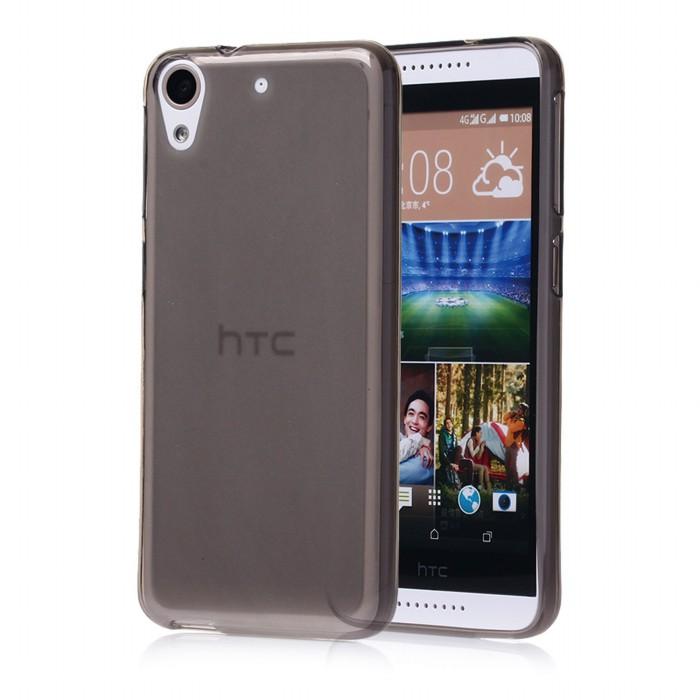 Le-migliori-cover-e-custodie-per-l'HTC-Desire-626-626G-su-Amazon-1