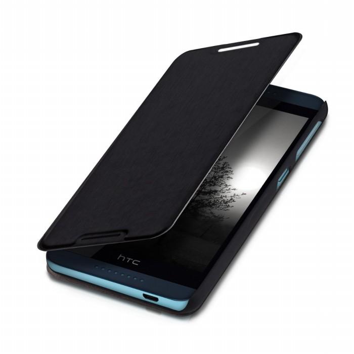 Le-migliori-cover-e-custodie-per-l'HTC-Desire-626-626G-su-Amazon-2