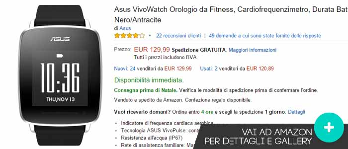 Prezzo offerte Amazon Asus VivoWatch