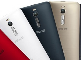 Asus ZenFone 3 su GFXBench