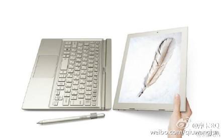 Huawei-hybrid-laptop-leak_1