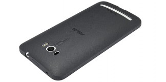 Asus ZenFone Selfie cover e custodie