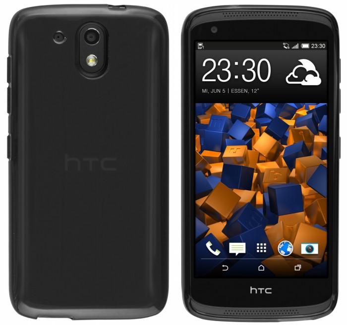 Le-migliori-cover-e-custodie-per-l'HTC-Desire-526G-su-Amazon-3
