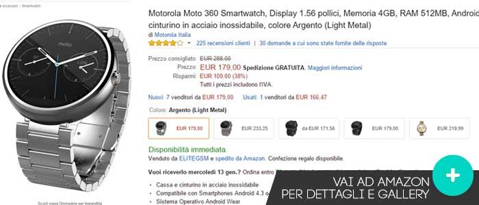 Prezzo Motorola Moto 360 su Amazon