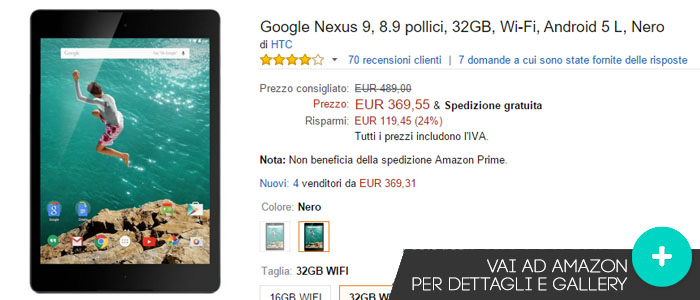 Prezzo Nexus 9 su Amazon.