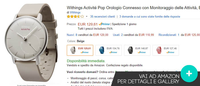 Prezzo Withing Activitè Pop su Amazon.