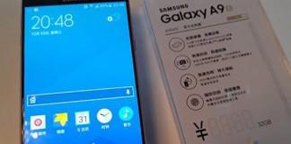 Samsung Galaxy A9 Pro su GFXBench