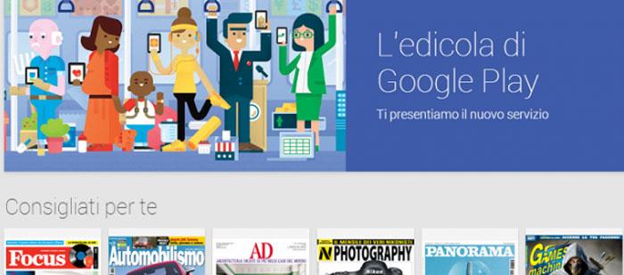 Le nostre letture saranno più rapide con l'introduzione di AMP in Play Edicola e Google News.