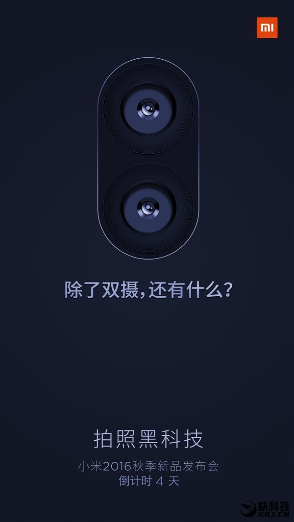 xiaomi mi5s teaser doppia fotocamera posteriore