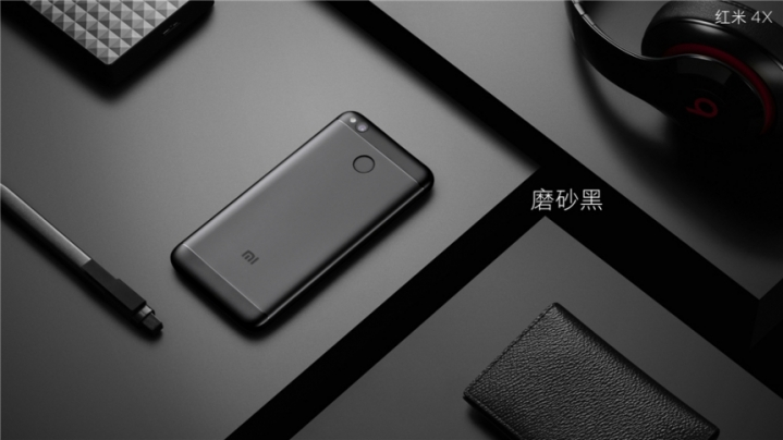 Xiaomi Redmi 4X 4
