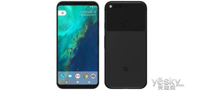 Google Pixel 2 foto leaked