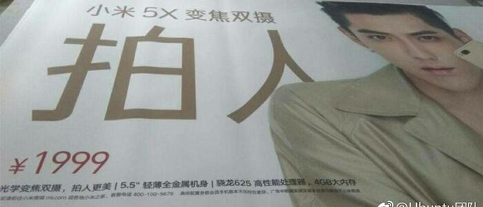Xiaomi 5X poster
