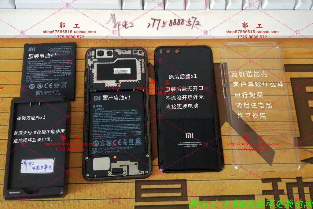 Xiaomi Mi 6 batteria 9000 mAh