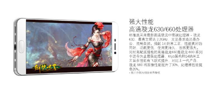Xiaomi Redmi Note 5A box foto leaked