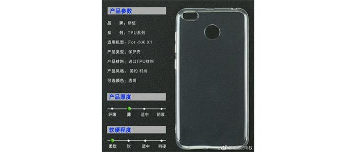 Xiaomi X1 cover TPU leaked