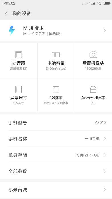 OnePlus 3T MIUI 9