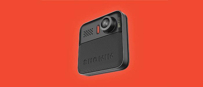 Shonin Streamcam Kickstarter